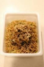 みきママ、納豆が大嫌いな人への克服レシピを紹介「ペヤング納豆がおすすめです!!」