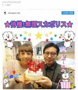 大原がおり、年の数だけローソク立てた誕生日ケーキに「怖い」の声