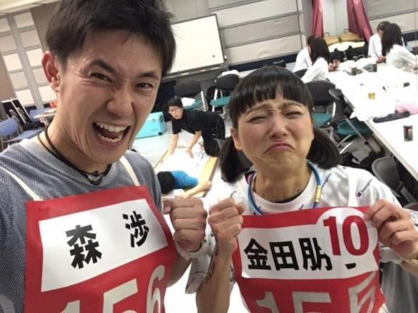 金田朋子&森渉、『オールスター感謝祭』マラソンに感動の声「憧れの夫婦」