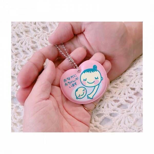 辻希美・杉浦太陽、第4子妊娠をブログで報告「約6年ぶりの出産なので不安もあります」