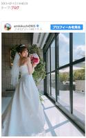 菊地亜美、ウエディングドレス姿披露に「美しすぎます」「スタイル抜群」の声