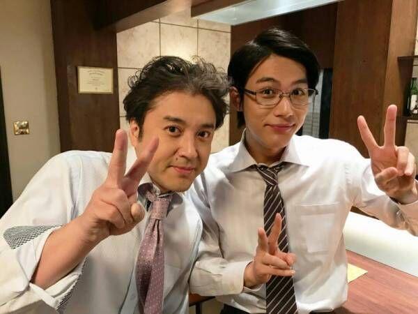 中川大志、ムロツヨシとの2ショット公開「眼鏡素敵~」「この2人は大好きすぎるコンビ」の声