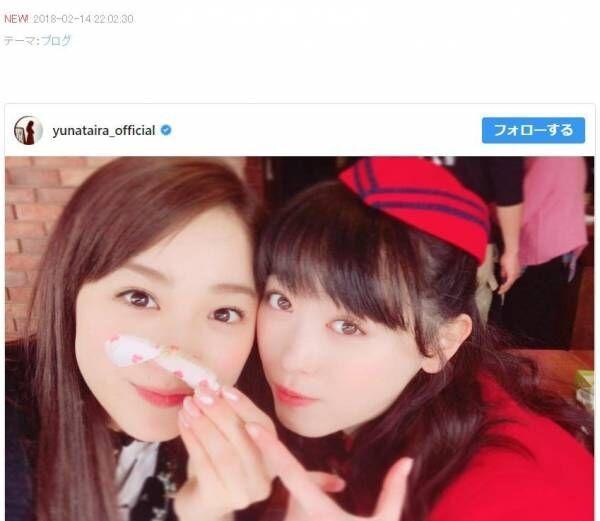 平祐奈、福原遥と密着バレンタインショット公開「鬼カワ」「挟まれたい」