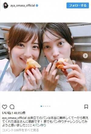 大政絢、佐々木希とお揃いエプロンでパン作り ファンから「美人姉妹」「天使が…二人」の声