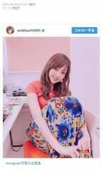 """新妻・菊地亜美、""""奥様""""枠出演のオフショットに「雰囲気変わった」「色気出てる」の声"""