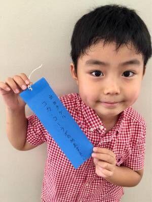 市川右團次、息子の短冊の願いごとにツッコミ「それ…どないやねん」