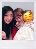 熊井友理奈、ママになった菅谷梨沙子の娘と3ショット「幸せな気持ちになりました」