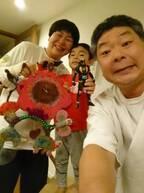 鈴木おさむ、17回目の結婚記念日に家族ショット「本当に早かったな」