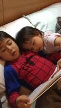 東尾理子、息子の行動に「頼れるお兄ちゃんになってきてくれてる」