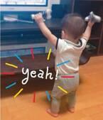保田圭、息子が初めて立ち感動「本人は立った感覚はなかったかもしれないけど」