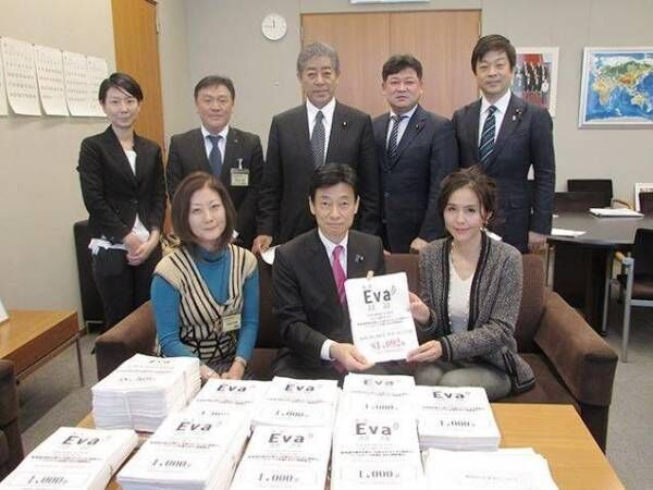 杉本彩、動物虐待への厳罰化求める署名を首相官邸に届ける