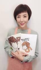 戸田恵子、100個以上買った差し入れを紹介「美味しくて大評判!!」