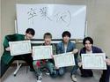 中川大志、卒業証書を手に『虹色デイズ』主演4ショット公開「出逢いに感謝」