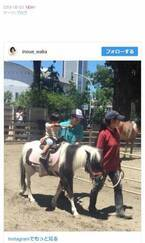 井上和香、娘がロイヤルウェディングを観て「お馬さん乗りたい!」