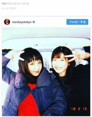 野呂佳代、AKB48横山由依と2ショット「顔の大きさが全然違う」と自虐