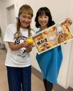 東尾理子、駄菓子好きな丸山桂里奈の差し入れ紹介「今日はこんなに大きな焼きかまでした」