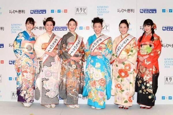 高橋ひかる・吉本実憂がゲスト出演『きものクイーンコンテスト2018』開催