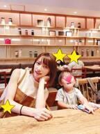 後藤真希、子ども達とららぽーとを訪れ「とっても楽しそう」