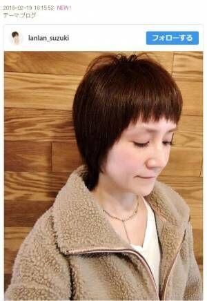 鈴木蘭々、10代の頃から白髪が多いと告白「なんでなのだろう遺伝かな」
