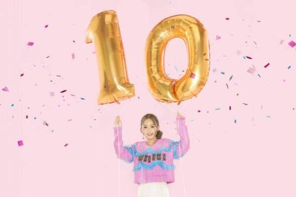 西野カナ、デビュー10周年を迎え感謝「幸せな気持ちを本当にありがとう」