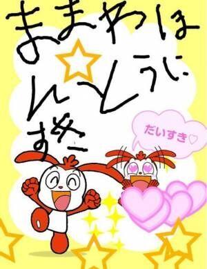 ダイアモンド☆ユカイ、息子の初メールがママ宛てで嫉妬「悔しいな」