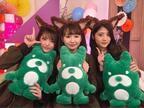 """乃木坂46がアメブロを開設 """"犬メン""""松村・井上・若月の3ショット公開"""
