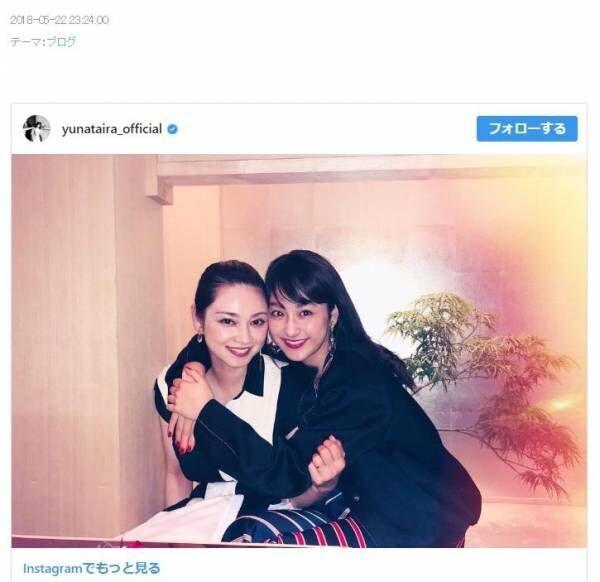 平祐奈、久しぶりの姉・愛梨と密着2ショット「すっかりママですわね」