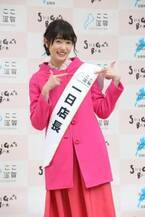 高橋ひかる、イベントで地元・滋賀県をアピール イチオシ食材は『赤こんにゃく』