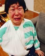 鈴木おさむ、妻・大島美幸が右手首を骨折「頭とか打たなくて良かった」