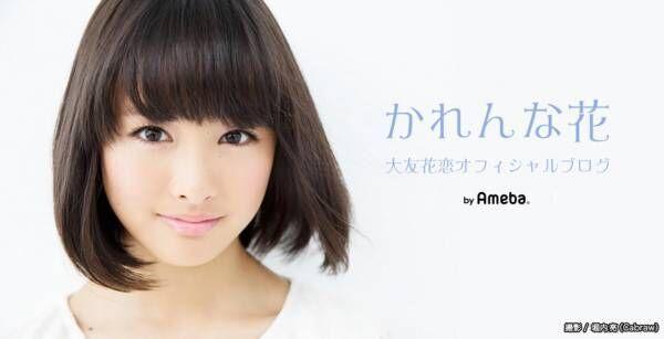 大友花恋、高校を卒業し新社会人に「わくわくと不安のサンドイッチのど真ん中」