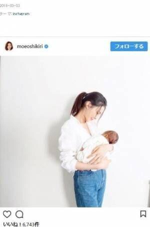 押切もえ、子どもを抱っこした写真に反響「ホントにステキ」「優しいママの顔」