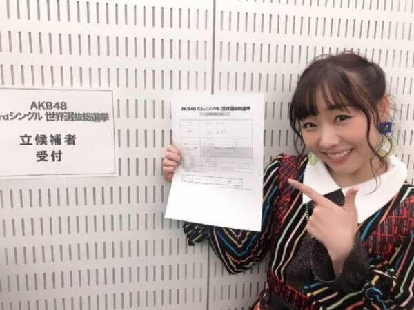 "SKE48・須田亜香里、""世界選抜総選挙""に立候補「一位になりたいんです!」"