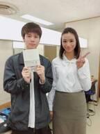萩原利久、高橋メアリージュンの直筆メッセージに興奮「嬉しいです!」