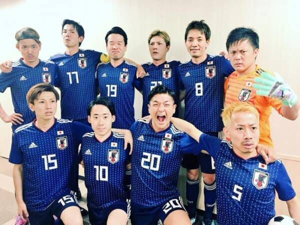 """日本代表の""""ものまねJAPAN""""、メンバー増えるも「1人足らずでサッカー出来ません」"""