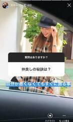 """アレク、妻・川崎希との""""仲良しの秘訣""""を回答「自分が悪くなくてもすぐに謝る事」"""