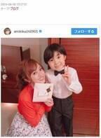 菊地亜美、寺田心くんから結婚祝い「おばさんキュンキュン」