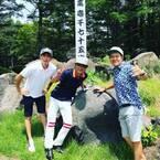 ヒロミ、ゴルフで三浦翔平らとの3ショット公開に「笑顔が素敵」「イケメン」の声