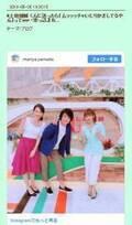 上地雄輔、山田まりやの写真加工にツッコミ「ムッッッチャいじりかましてるやん」