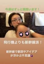 加護亜依、関西弁は「ありのままの自分で話せるので気が楽」