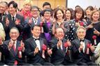 ダイアモンド☆ユカイ、サンミュージック創立50周年記念式典での豪華ショットを公開