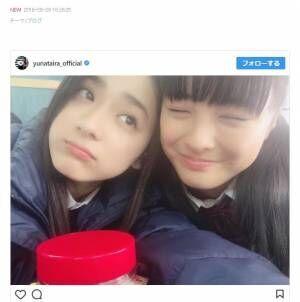 平祐奈、大友花恋と密着2ショット公開 「しんどいくらいかわいい」と絶賛の声