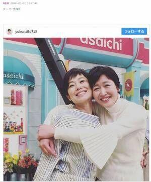 『あさイチ』元レポーター・内藤裕子アナ、有働由美子アナに抱き付く写真公開