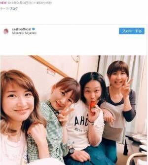 紗栄子、宮崎で中学の同級生が集合「思い出話に花が咲いた夜でした」
