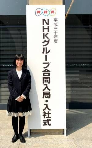 """たかまつなな、NHK入局を決めた""""意外な""""理由 経営者としての弱みも明かす"""