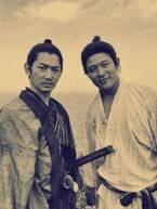鈴木亮平、瑛太と『西郷どん』の古写真風2ショットに「良い写真です!」「和みました」と反響