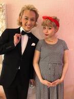 ぺこ&りゅうちぇる、元SKE48金子栞の披露宴に出席「大量の幸せをもらっちゃいました」