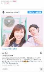 """土屋太鳳、""""夢みたいな写真""""公開「ものすっ…ごく光栄」"""