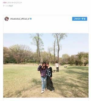 岡井千聖、3姉妹で疾走する動画公開「大人気ないけど負けたくない笑」