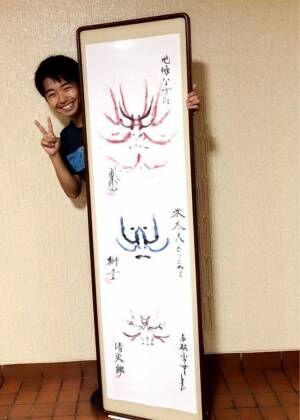17歳になった加藤清史郎、市川海老蔵・中村獅童から3年越しの「家宝」を送られる