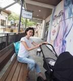 田丸麻紀、ベビーカーで次男と初めて外出「1ヶ月、早かったー」